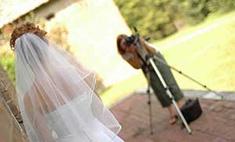 Свадьба – вспомнить все!