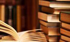 Во Франкфурте-на-Майне открылась крупнейшая в мире книжная ярмарка