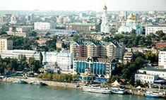 Ростов в картинках: 25 признаний в любви!
