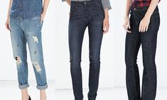 Три модные модели джинсов: бойфренды, классика, клеш