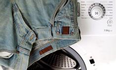 Деликатная стирка джинсов в стиральной машинке