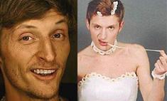 Павел Воля примерил образ невесты