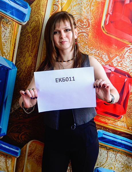 Екатерина Майорова, кастинг «Битвы экстрасенсов», фото