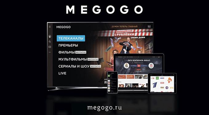 Телевидение для пользователей MEGOGO станет бесплатным