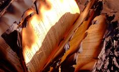 Тысячи книг о войне в Афганистане сожгли в США