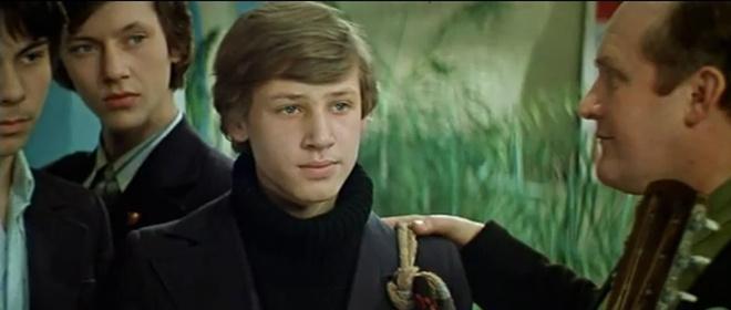 «Розыгрыш» (1977 г.)