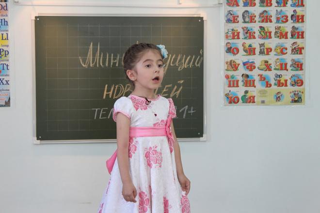 Дана Сайлутова