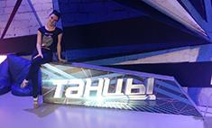 «Танцы» на ТНТ: почему номер участницы из Ставрополя не показали в эфире?