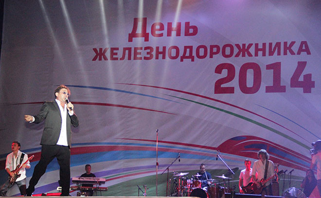 Григорий Лепс в Ростове фото