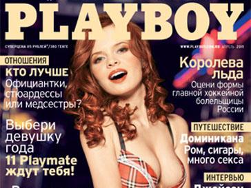 Лена Князева в Playboy