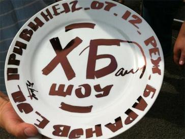 Ритуальное разбивание тарелки в первый день съемок.