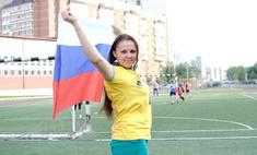 В Красноярске выбрали «Королеву футбола – 2016»