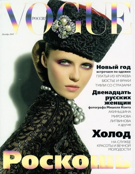 Валентина Зеляева