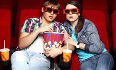 В кино с Woman's Day! Выиграй 2 билета в кино!