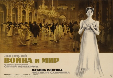 Российские фильмы, получившие «Оскар» | галерея [2] фото [3]