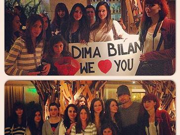 Дима Билан в Греции