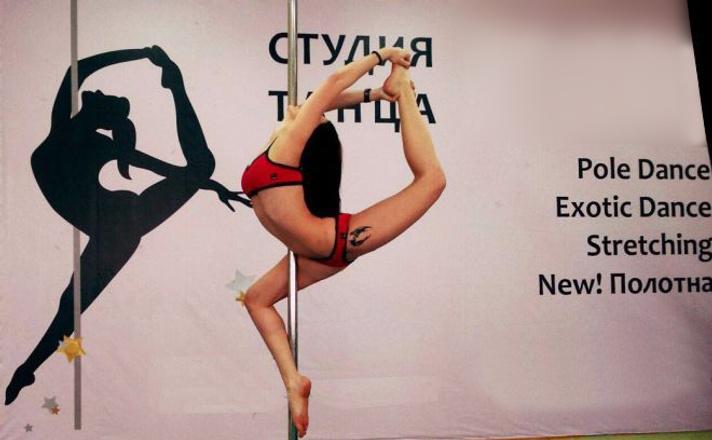 Магнитогорск, танцы на пилоне, pole-dance, школа танцев, голосование