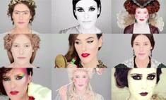Видео: 2000 лет эволюции макияжа за 6 минут