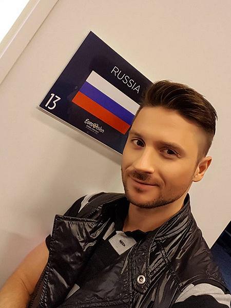Сергей Лазарев фото
