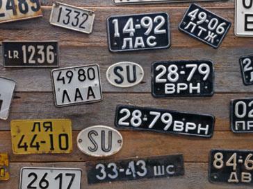 Код региона исчезнет с автомобильных номеров