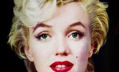 Сегодня Мэрилин Монро исполнилось бы 85 лет