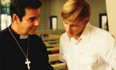 Ватикан против исповедей через iPhone