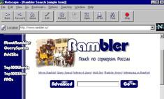 Как посмотреть старую версию какого-нибудь сайта