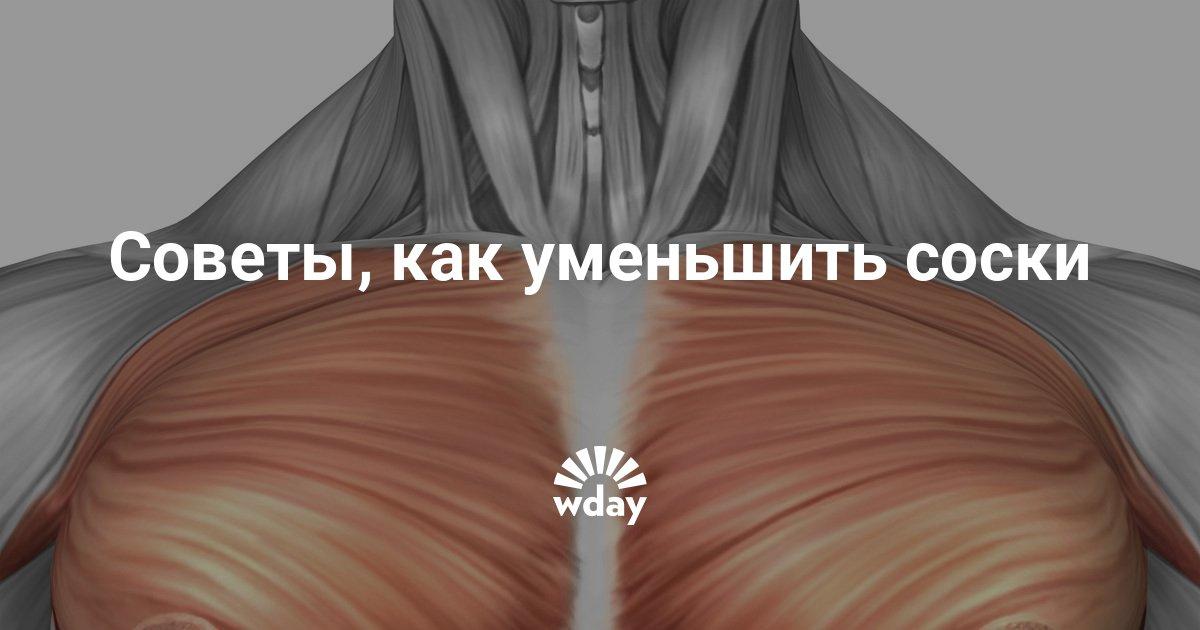 vidno-oreoli-soskov