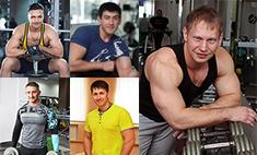 Лучшие фитнес-инструкторы Новосибирска: голосуй!