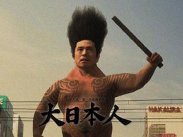 Кадр из фильма «Big Man Japan»