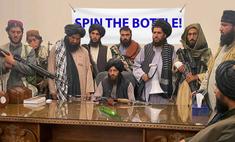 лучшие фотожабы боевиков талибана столом президента афганистана