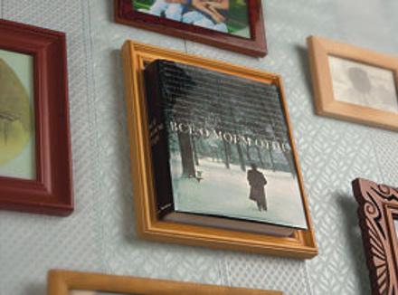 Этот сборник – совместный литературный проект журнала «Сноб» и Открытого фестиваля искусств «Черешневый лес», редакторы-составители антологии – Сергей Николаевич и Эдит Куснирович.