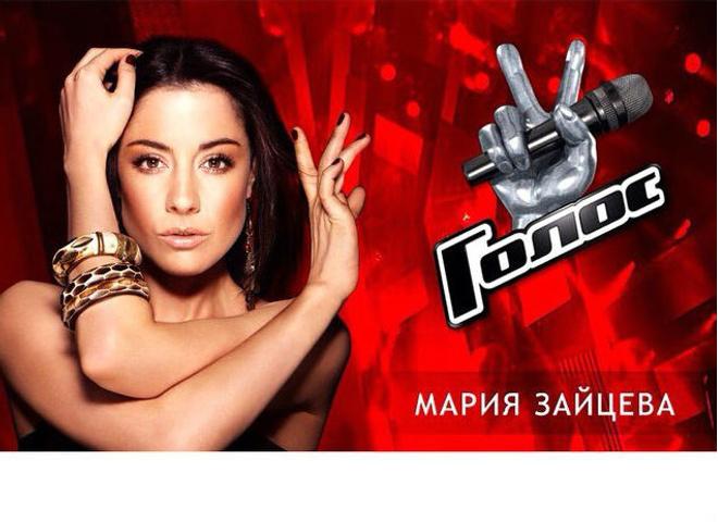 Участники шоу Голос третий сезон на первом канале