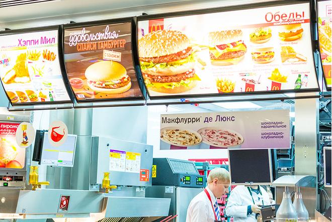 Макдоналдс открылся в Новокузнецке