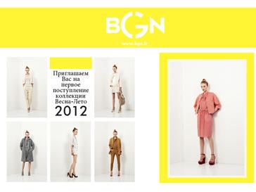 Коллекция сезона весна-лето - 2012 от BGN