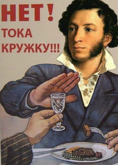 День рождения А. С. Пушкина: 10 неизвестных фактов о великом поэте