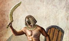 необычных видов древнего оружия которых скорее