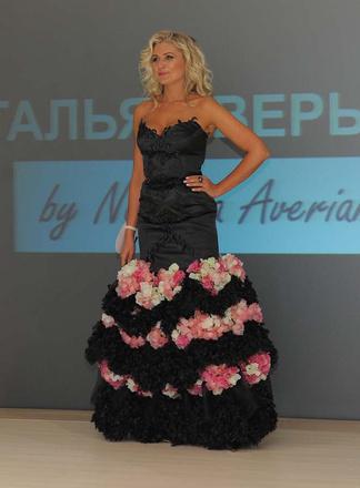 Миссис Пермь-2015