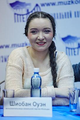 Шиобан Оуэн, Австралия, певица и исполнительница на кельтской арфе