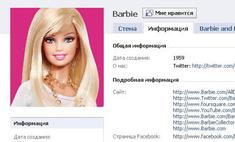 У Кена и Барби появились страницы на Facebook