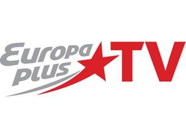 Логотип Europa Plus TV