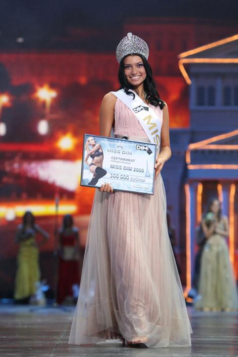 Победительница конкурса Miss Dim