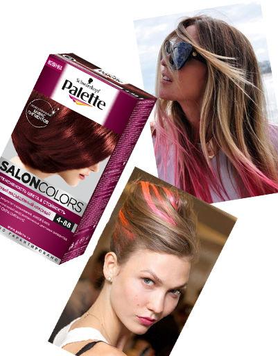 Palette Salon Colors для создания яркого образа.