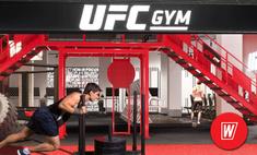 «Русская Фитнес Группа» открывает второй UFC GYM в Москве