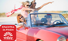 Красотки за рулем: голосуем за самую очаровательную автоледи Самары!