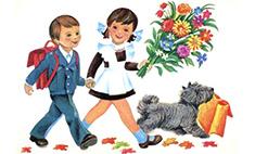 Школьные фото новокузнечан