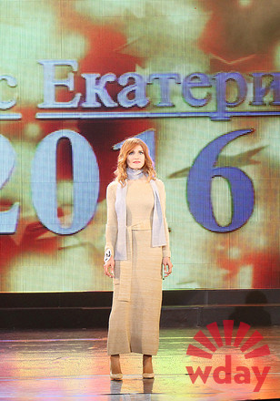Татьяна Сасина, миссис Woman`s Day, фото