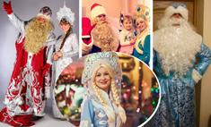 Дедушки Морозы и Снегурочки Астрахани: выбери лучших!
