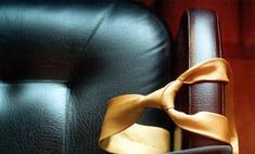 В РФ одобрен проект типового кодекса поведения госслужащих