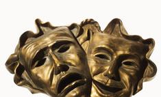В Каире открылся Международный фестиваль экспериментальных театров